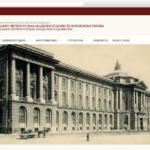 Академия художеств имени Ильи Репина